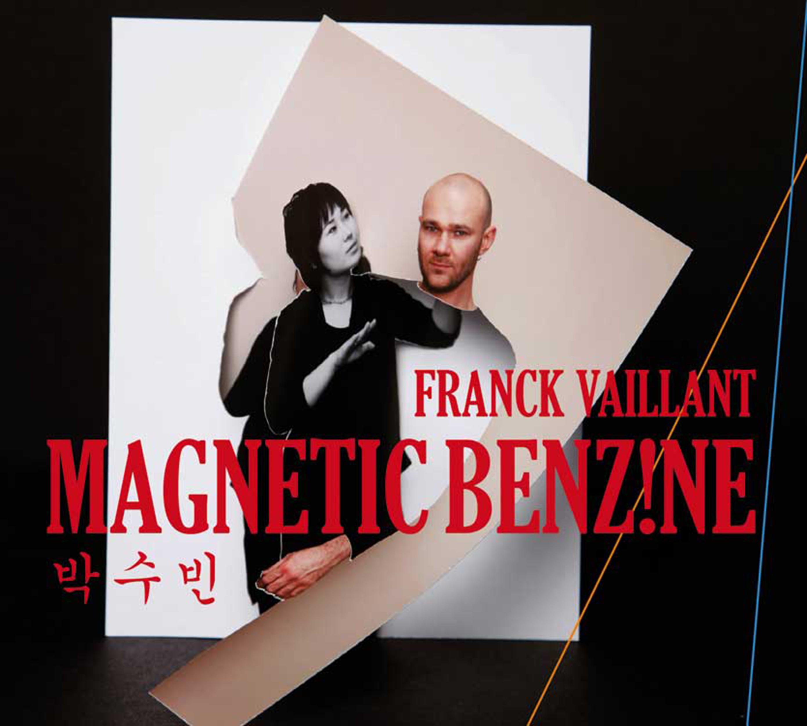 magnetic benzine